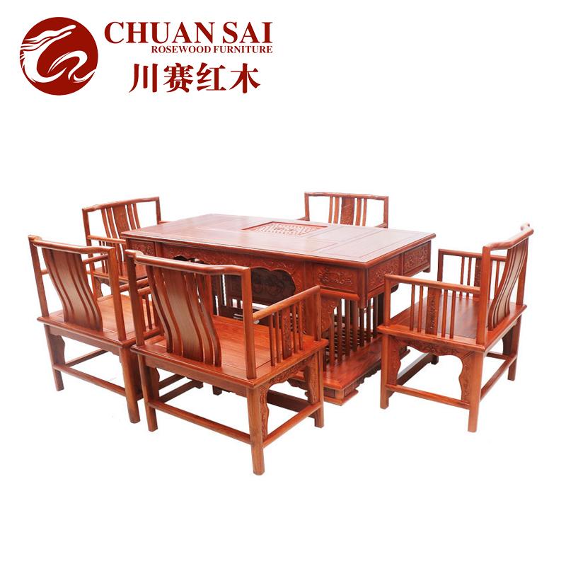 缅甸花梨木茶桌红木家具茶台新中式明式大果紫檀汉宫茶桌椅组合
