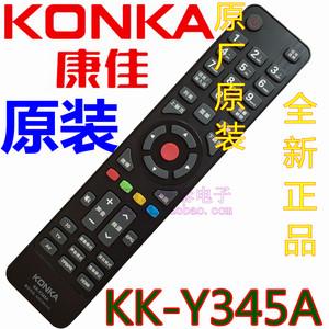 全新原装电视机遥控器KK-Y345A LC42F10009D LC42F1000PD