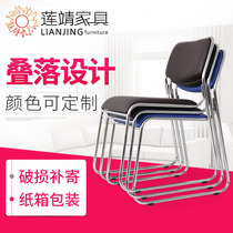 News Chair Net Cloth Conference Chair Office chair home computer chair simple meeting room Chair leather Backrest training chair