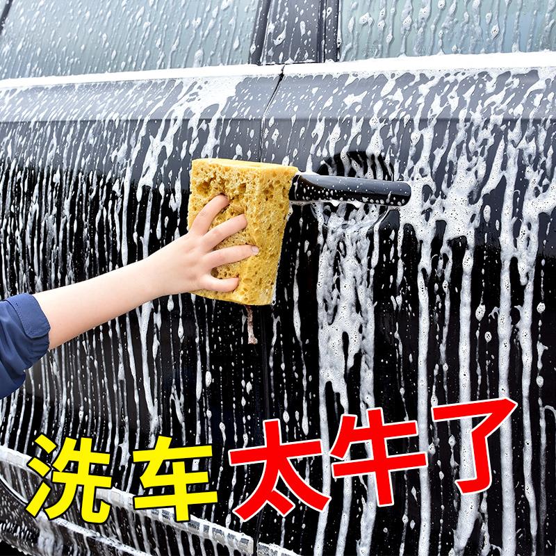 汽车洗车液强力去污上光神器清洗剂白车专用清洁套装泡沫水蜡用品