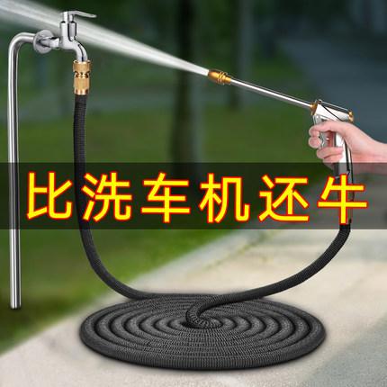 高压洗车水枪水抢家用神器伸缩水管软管喷头强力刷汽车冲车机套装