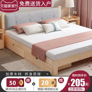 实木床现代简约双人床1.8米主卧1.5米床经济型1.2m简易床架单人床