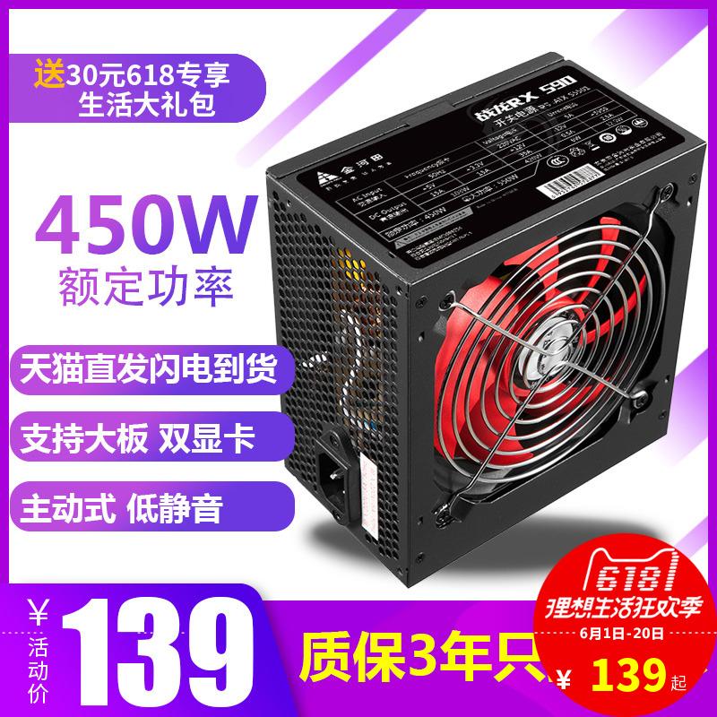 金河田 战龙RX 590电源怎么样