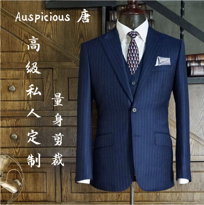Chengdu tailor-made wool high-end suit business customized groom slim mens British private suit