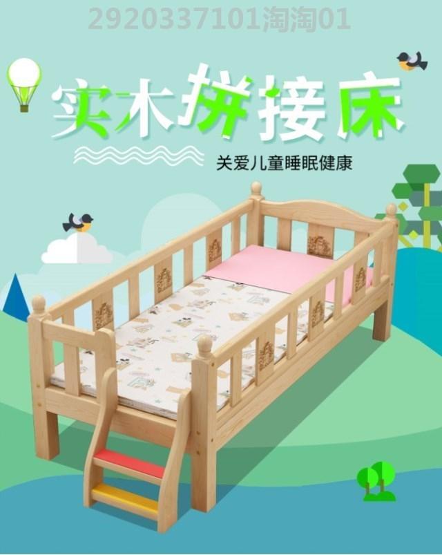 家私侧边耐用婴儿。儿童床带护栏实木便捷侧面装订做简约拼接加宽