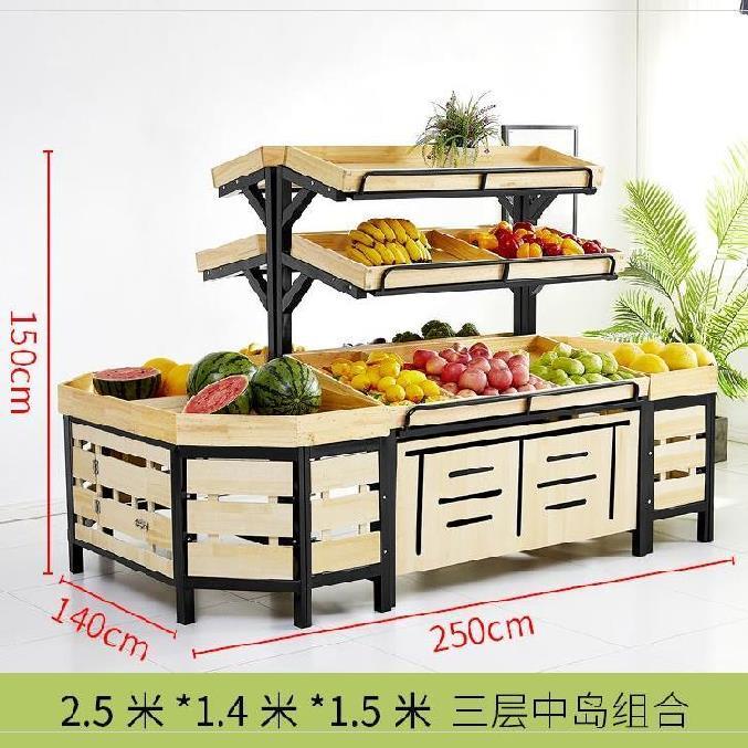 新款促销架超市蔬菜水果店货架散货柜货架钢木商品架蛋糕架干果架