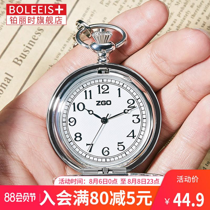 Карманные часы Артикул 594027797460