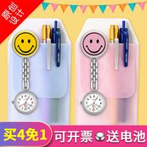 笑脸护士表女电子数字耐用挂表胸表学生简约小便携考试用怀表便表