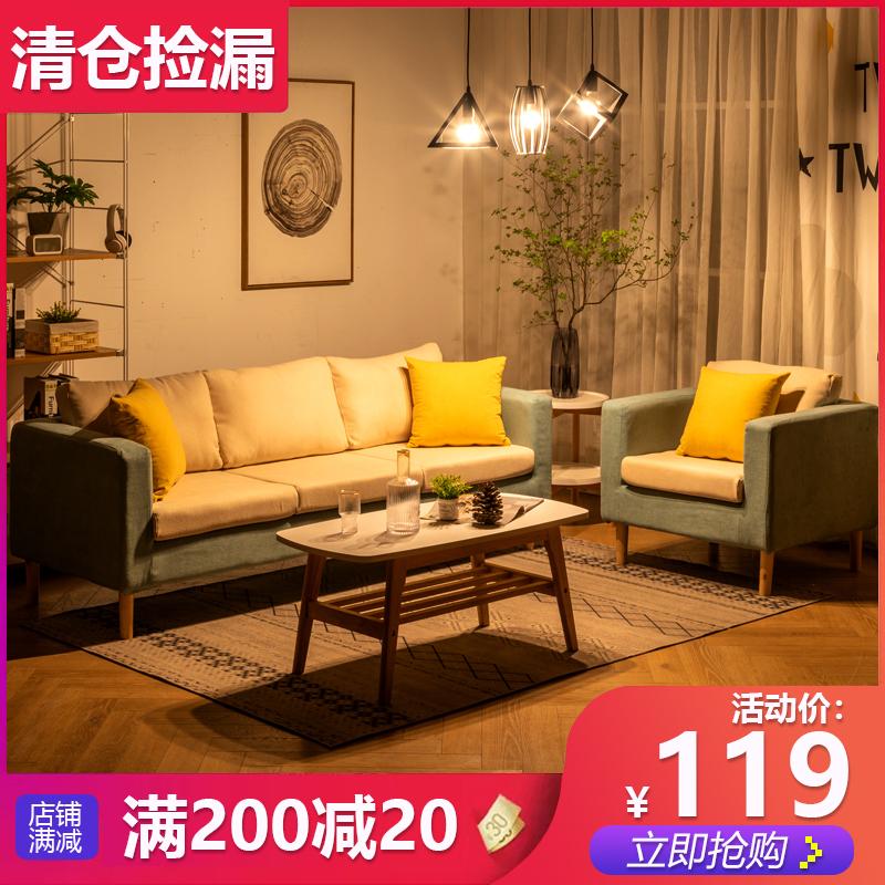 沙发小户型客厅卧室租房服装店简易