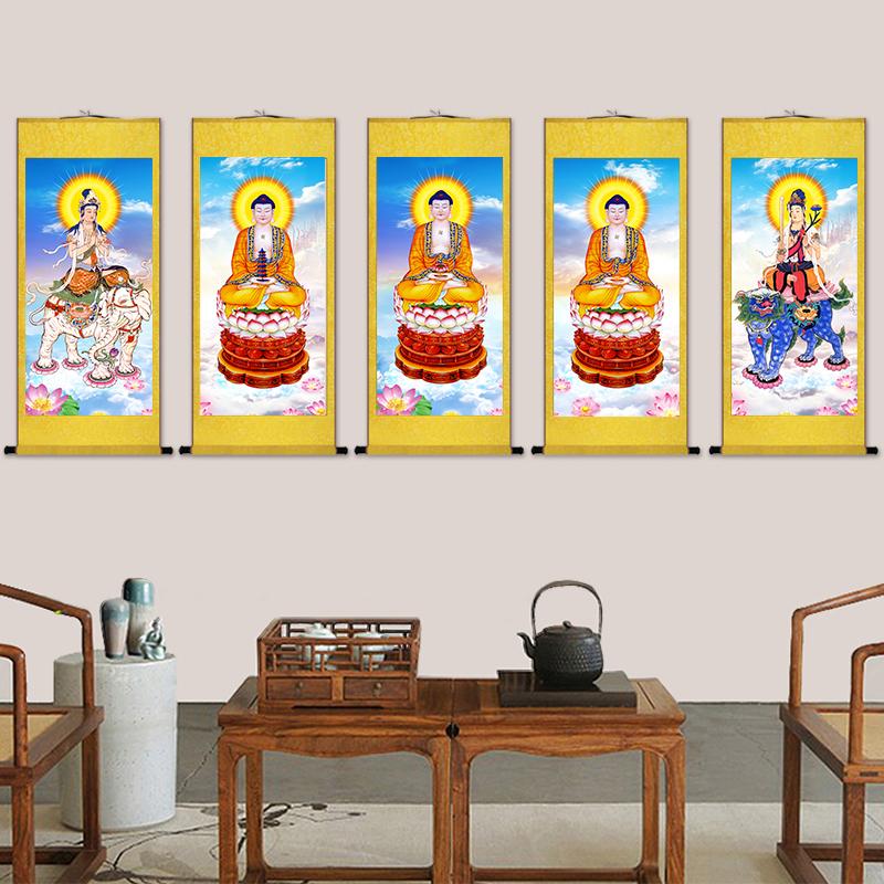 三方三世三宝佛释迦牟尼佛药师佛阿弥陀佛像佛教挂画丝绸画卷轴