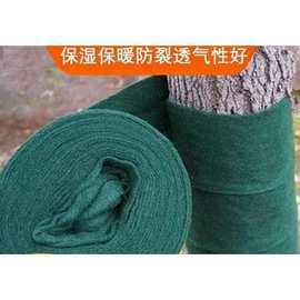 被子绳子防寒绿化护树果树养护园艺包装庭院包树布裹树缠绕包被图片