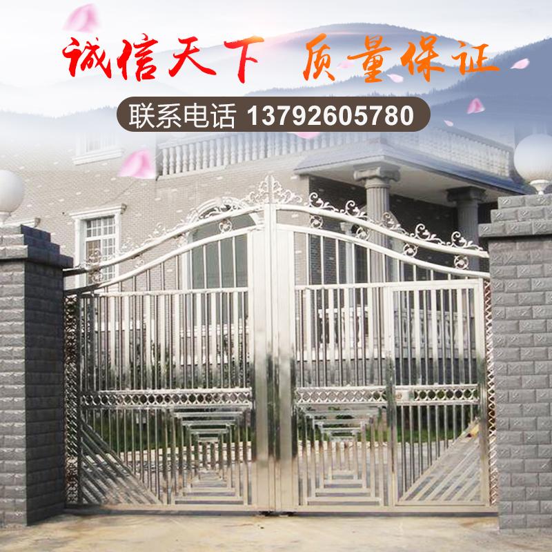 304不锈钢大门双开庭院门小区门学校对开门农村院子门围墙防盗门
