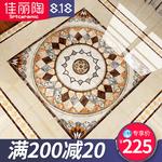 欧式地板砖800x800瓷砖入户玄关花仿水刀拼花地砖客厅抛晶砖拼图