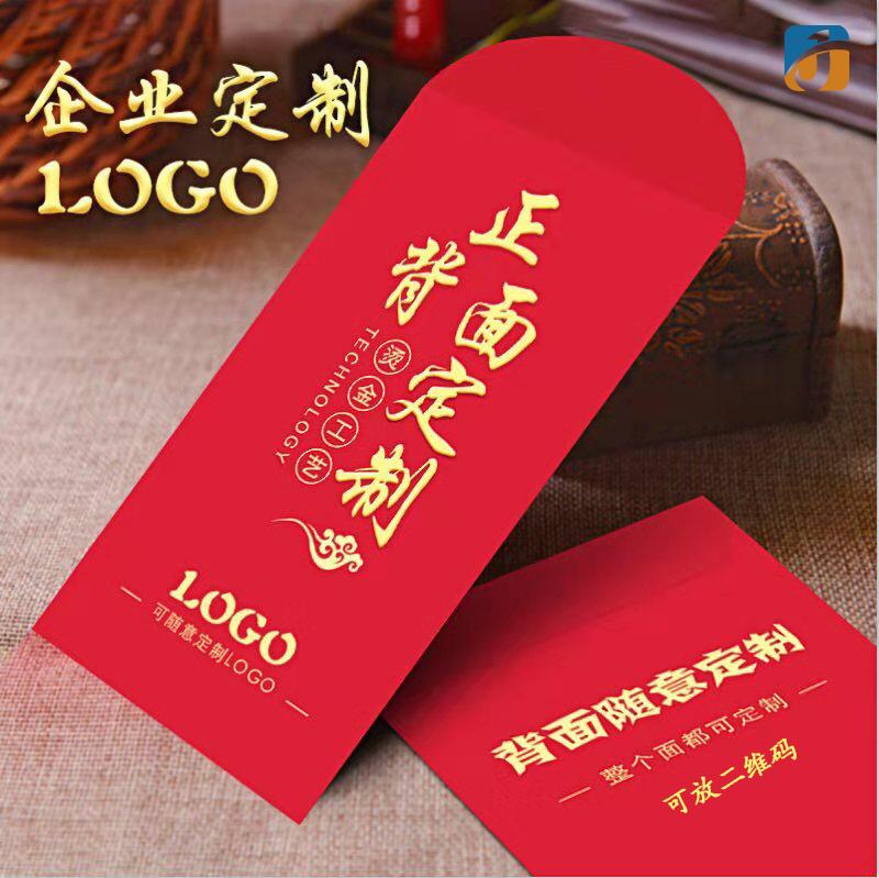 Конверты для Китайского нового года Артикул 577087669713