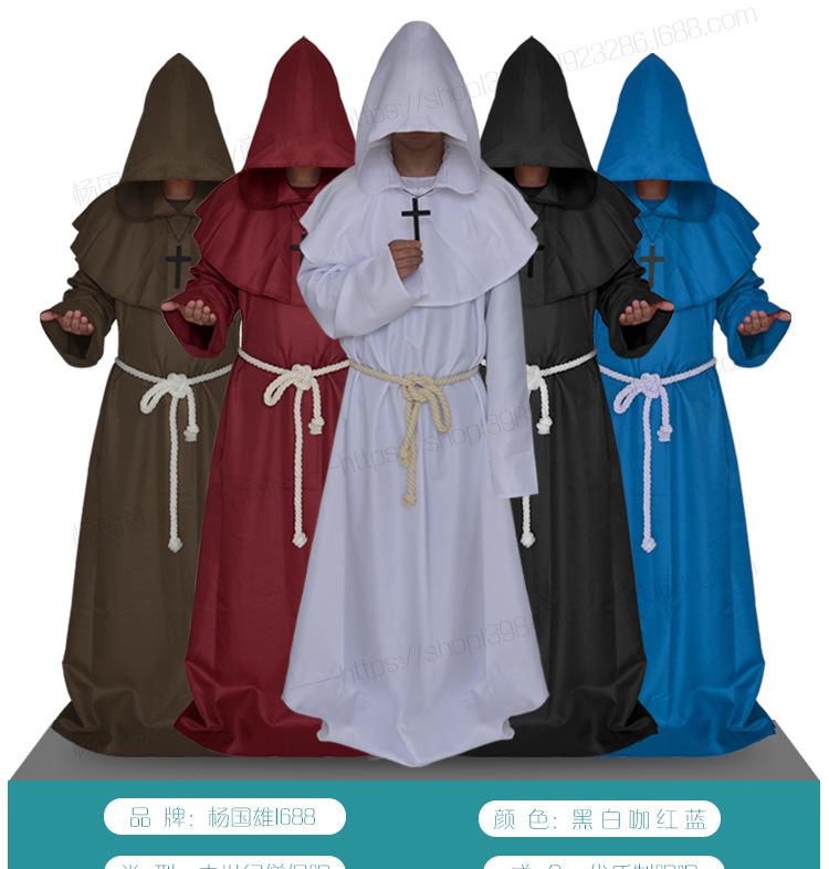 万圣节cosplay服装 古装中世纪修士袍僧侣服巫师服牧师cos服,可领取元淘宝优惠券