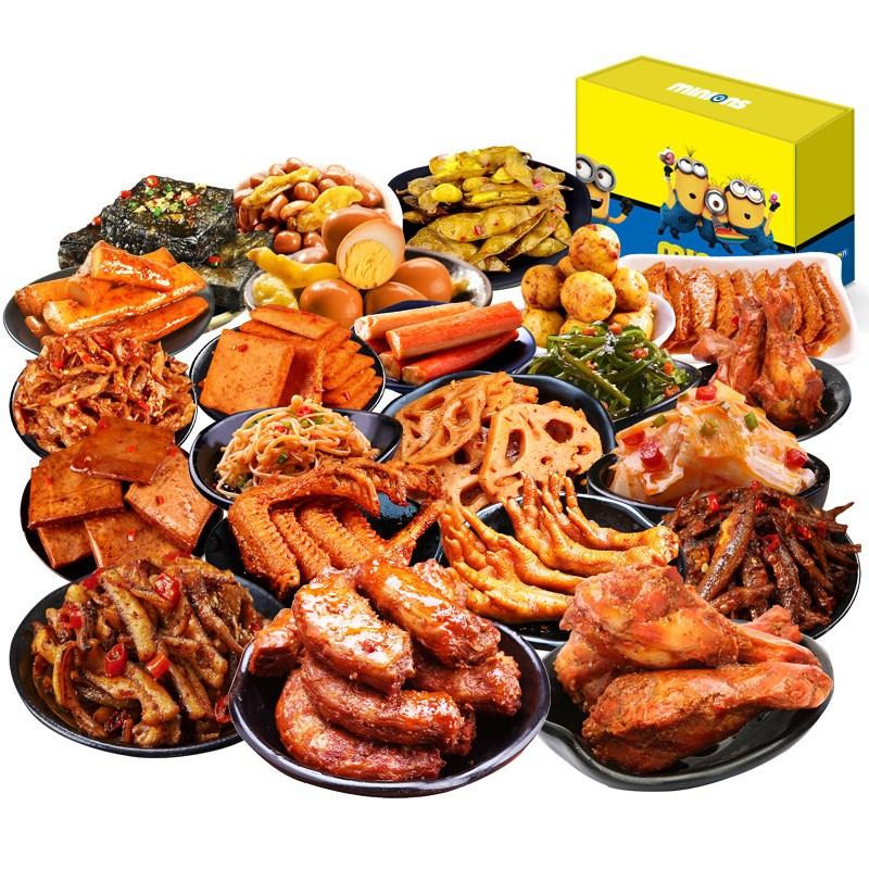 旗舰店零食大礼包三只松鼠百草味组合生日送女友一整箱