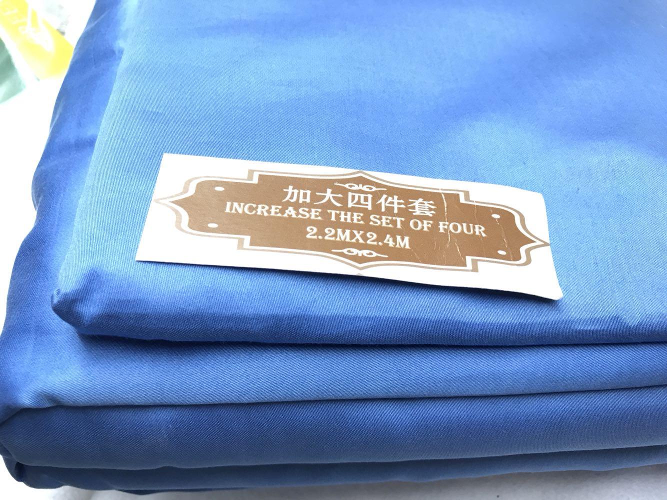 特価割引エジプト綿4点セットの大きいサイズの最後のセットの綿の全綿の4点セット