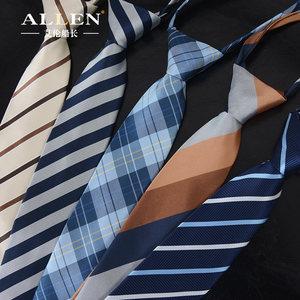 懒人韩版易拉得男士6cm窄版拉链领带商务西装正装黑色工作8cm领带