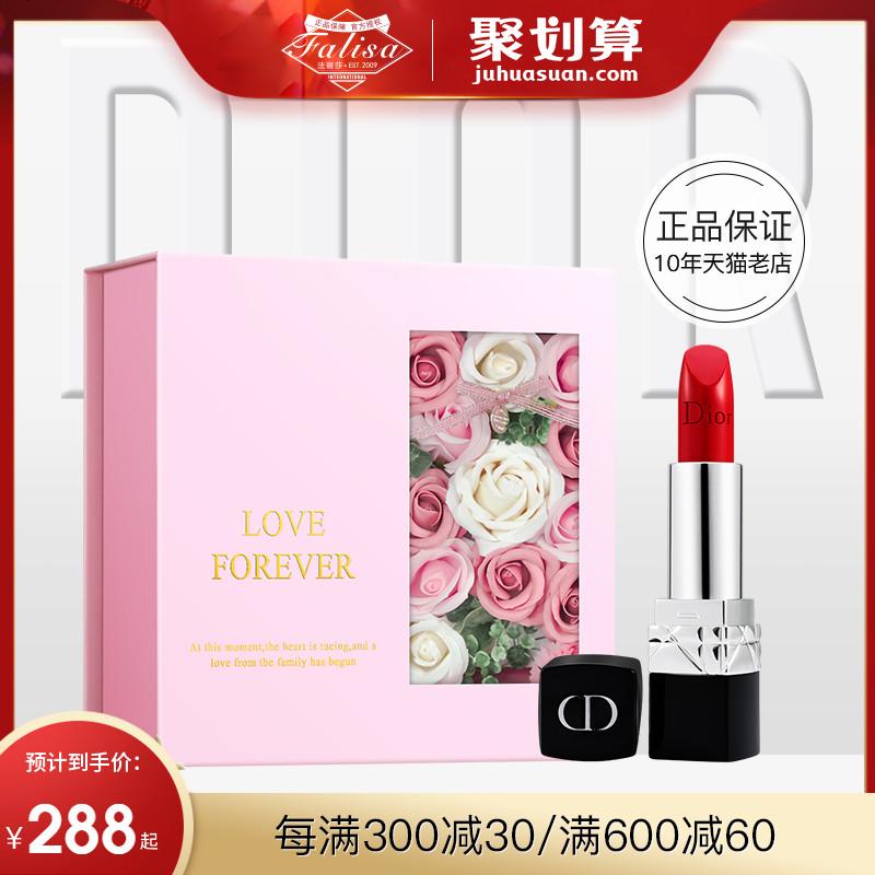 Dior/迪奥口红唇膏女999套装礼盒装520礼物送女友旗舰店官方旗舰图片
