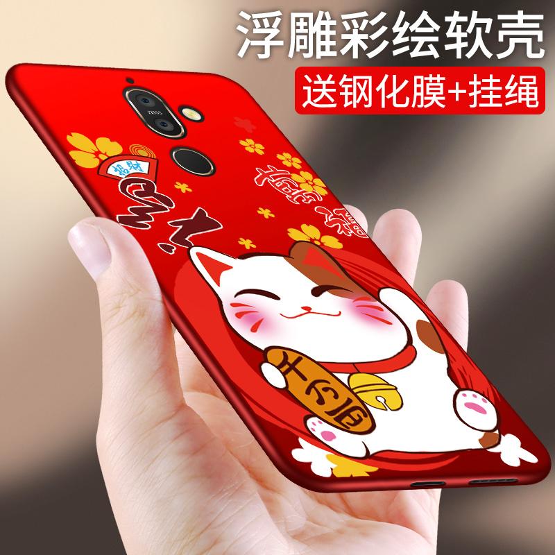 诺基亚7plus手机壳Nokia7硅胶软洛基亚七个性TA-1062招财猫7pls套
