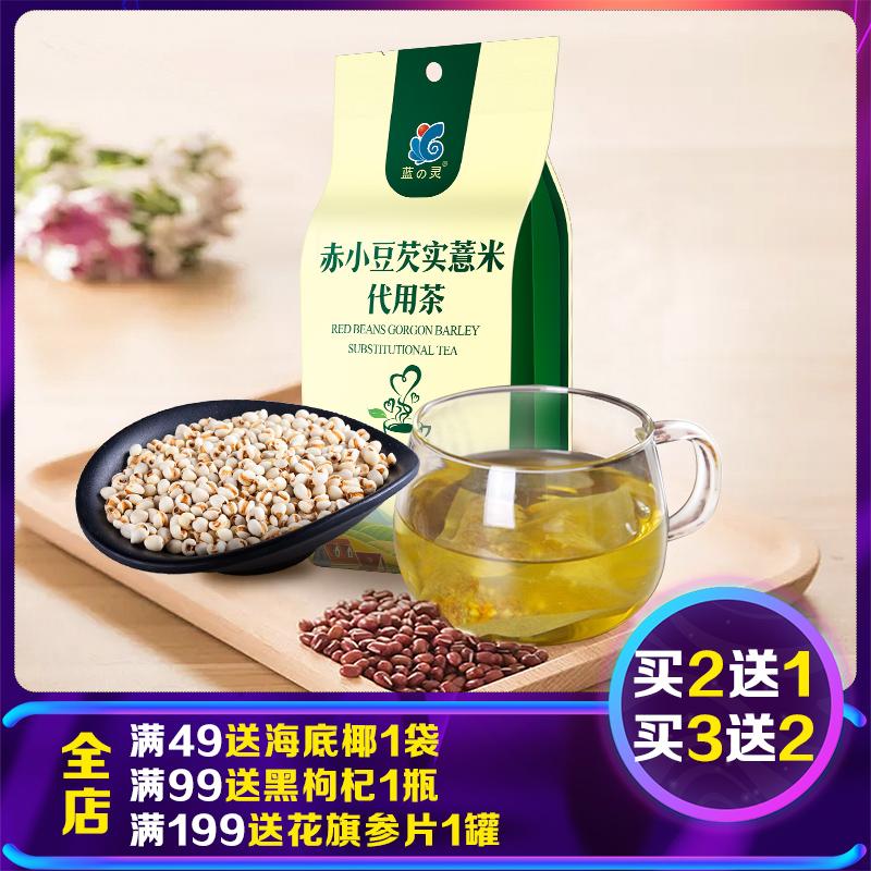 赤小豆薏仁茶苦荞大麦茶