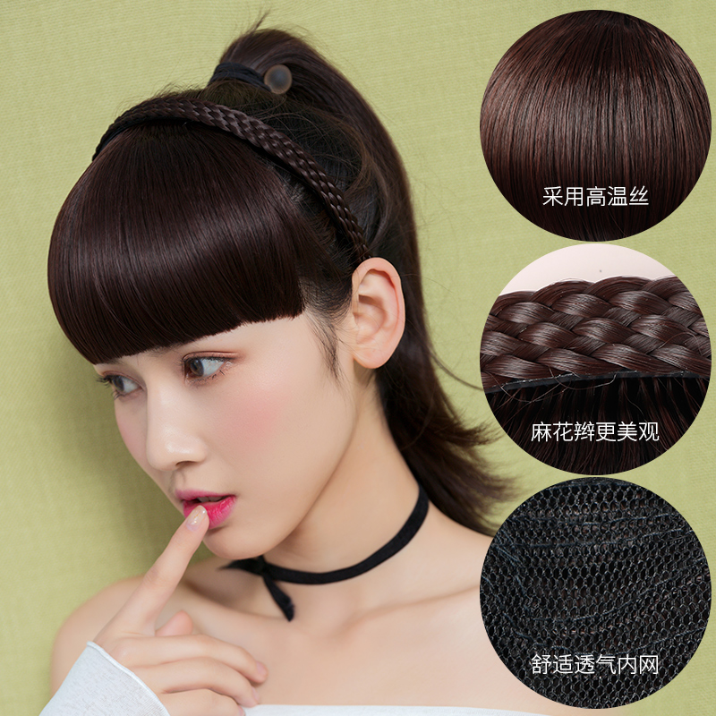 Real hair braided braided hair band with bangs invisible traceless false head curtain thick bangs wig piece