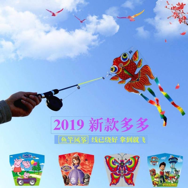 Childrens Altman childrens kite fishing rod trumpet with rod tail float fairy anti reverse plastic