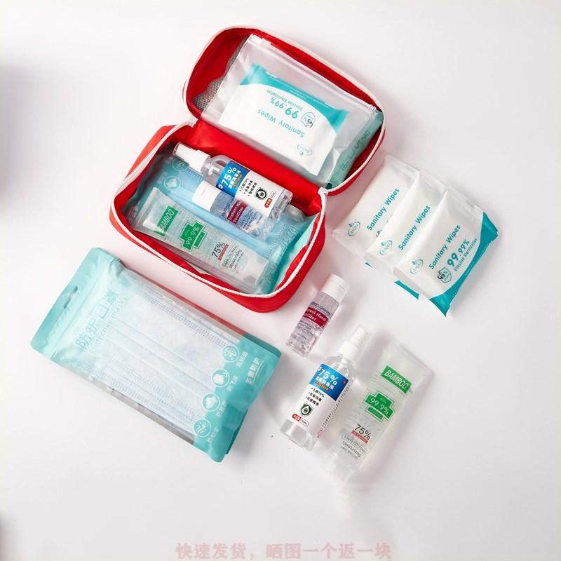 学生开学防疫套装学校防疫包神器消毒套装防护用品儿童健康包便携