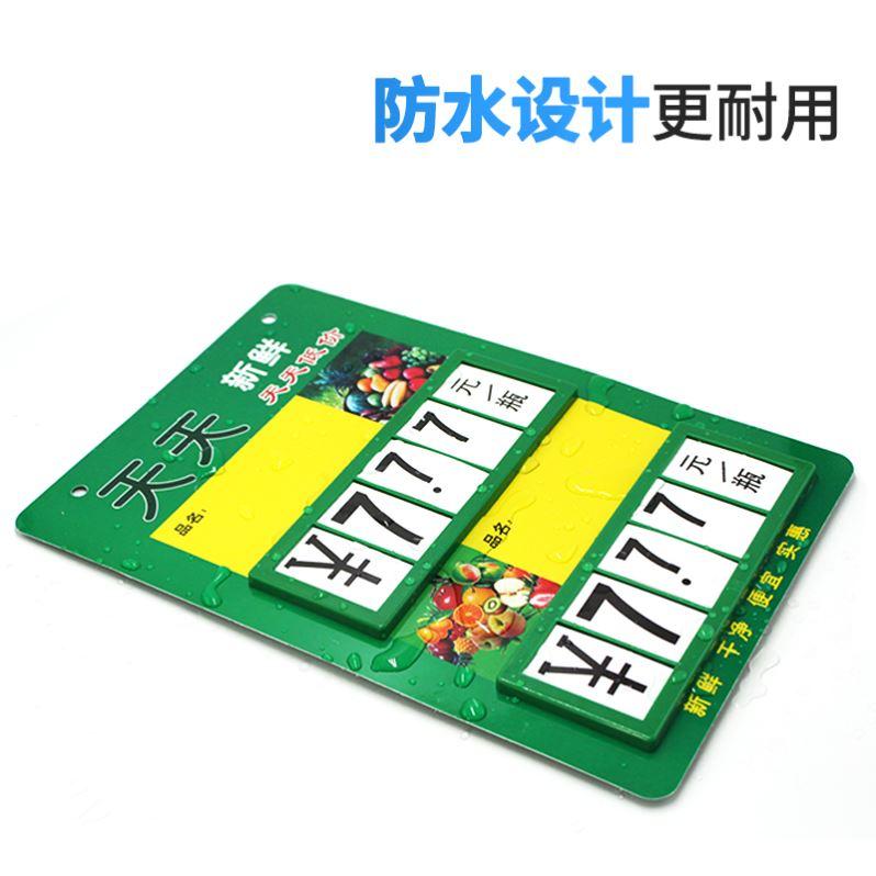 打折生鲜广告价格蔬菜店双头标签纸标价牌标价签超市价格牌金属