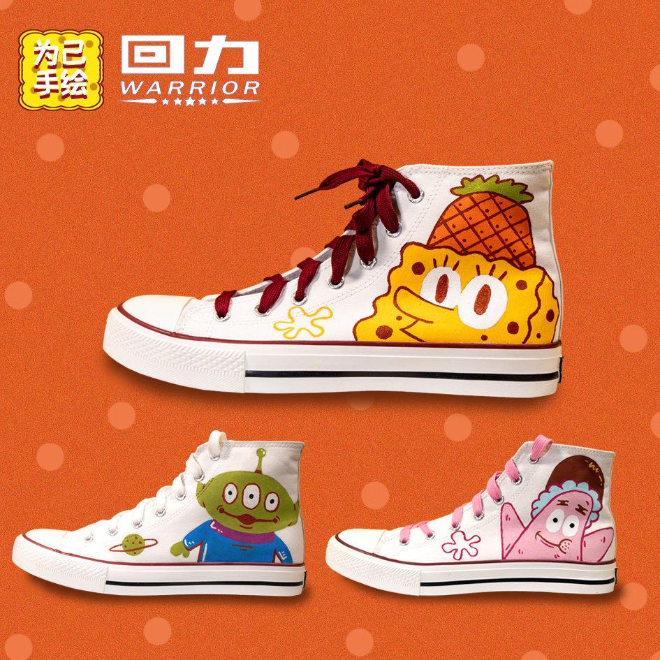 Huilis new co branded SpongeBob high top changes original autumn couples graffiti hand painted canvas shoes womens shoes