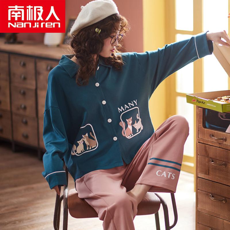 南极人长袖纯棉套装秋冬季甜美睡衣11-20新券