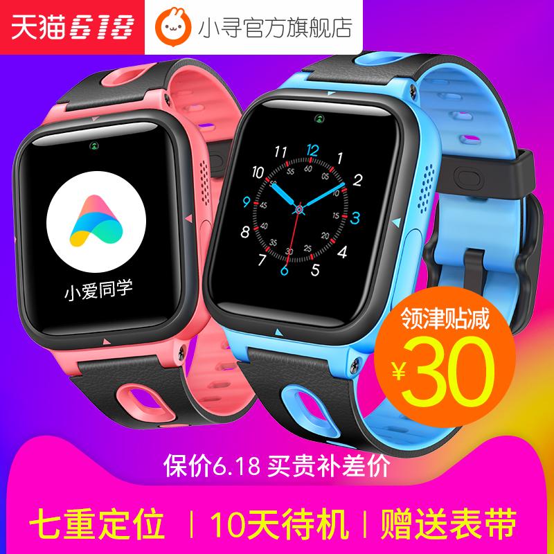 小寻智能手表如何,小寻智能手表评价看这里