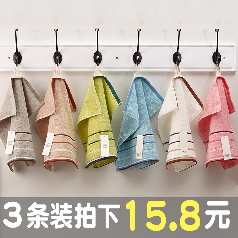 3条装加厚纯棉大方巾成人儿童超柔软吸水洗脸面巾家用全棉小毛巾