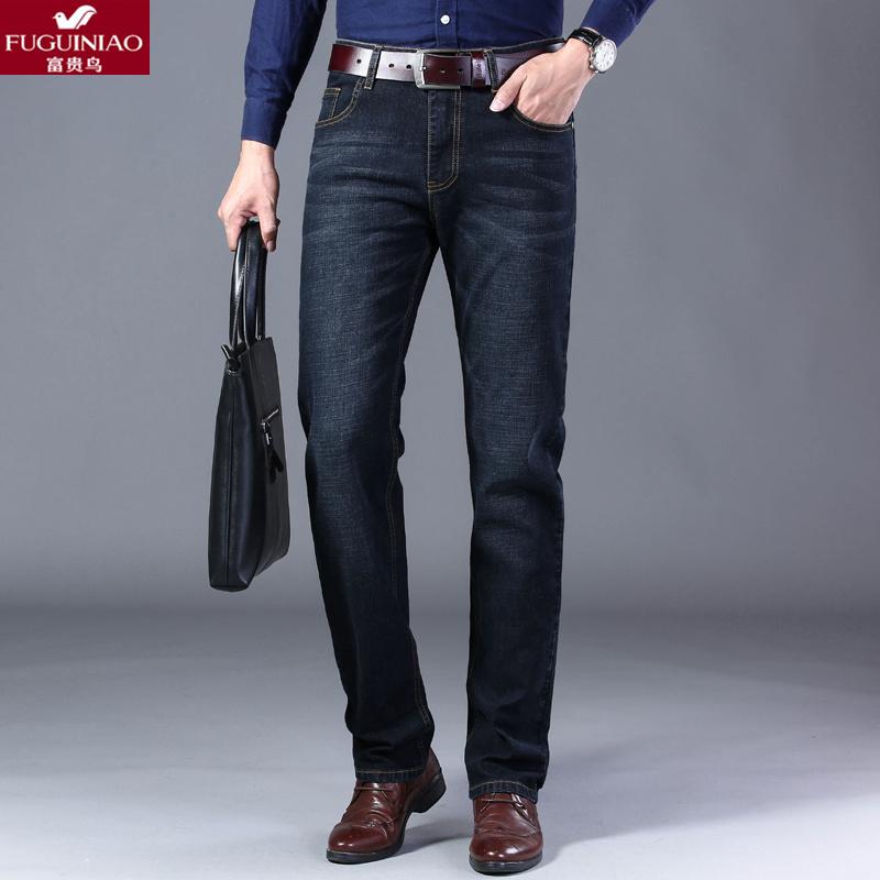 富贵鸟牛仔裤男春夏新款直筒裤男长裤子男士薄款休闲百搭弹力裤