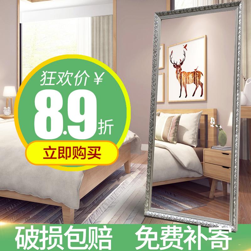 欧式家用卧室客厅壁挂移动试衣镜子10-18新券