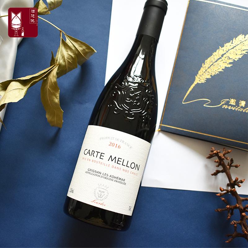 酒悠优 超浓郁果香味儿红酒 法国格里尼昂AOC级干红葡萄酒歌海娜