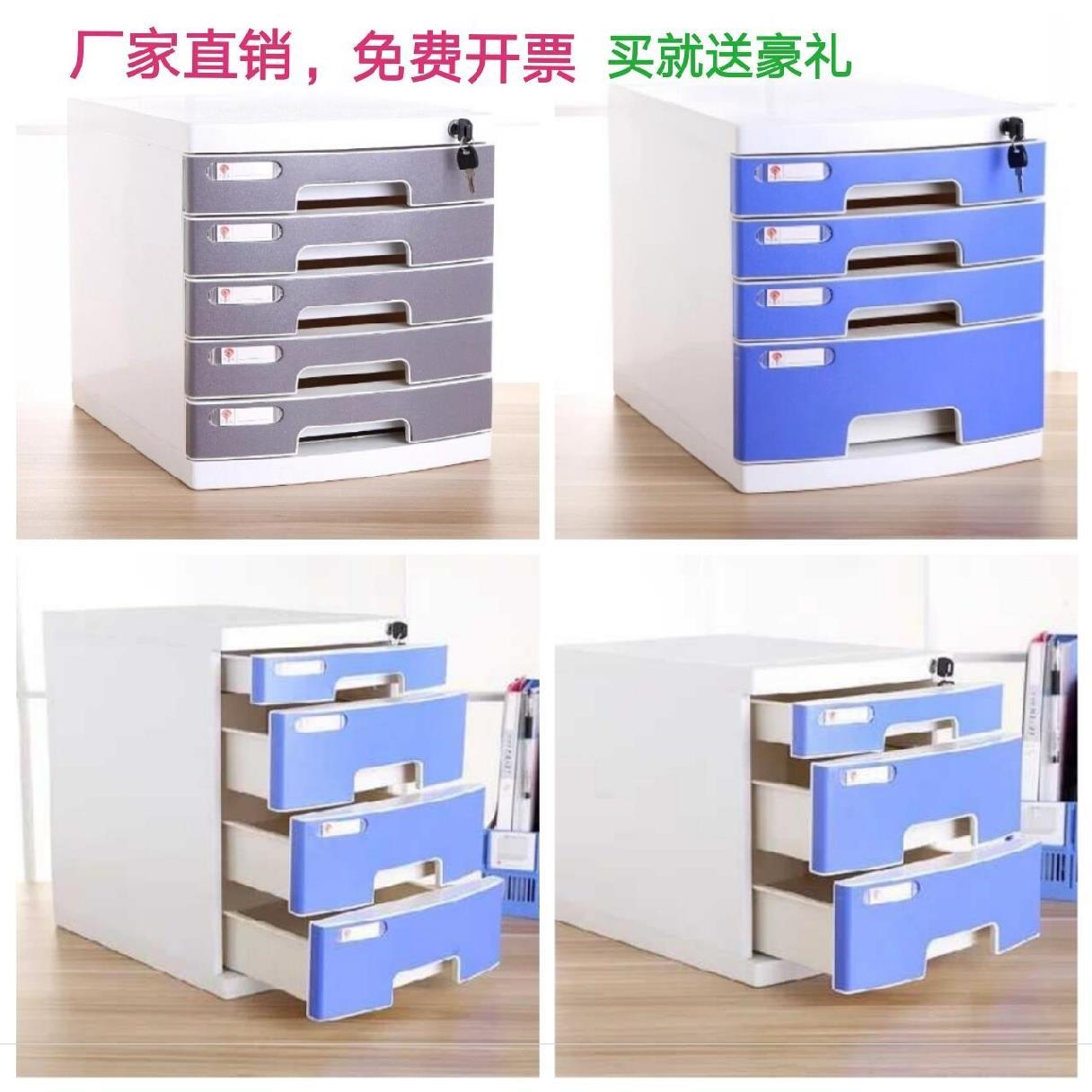 Офисные шкафы для документов Артикул 604864981035