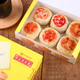上海特产点心糕点西区老大房鲜肉月饼苏式当天现烤 满2盒顺丰包邮