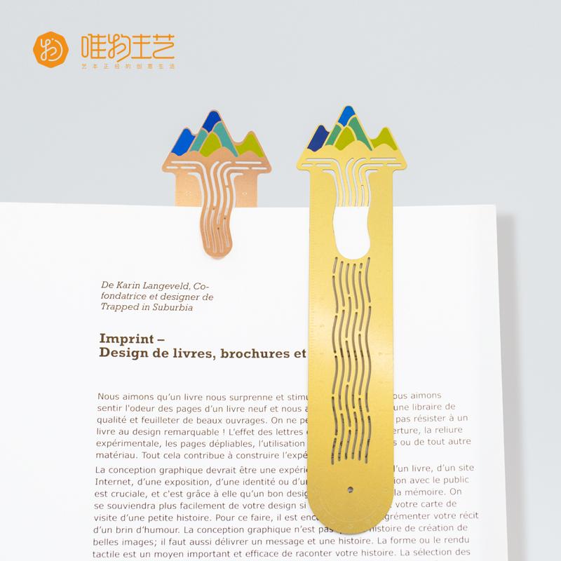 故宫书签 金属不锈钢盒装 精致镂空 古典中国风 简约 创意 学生用