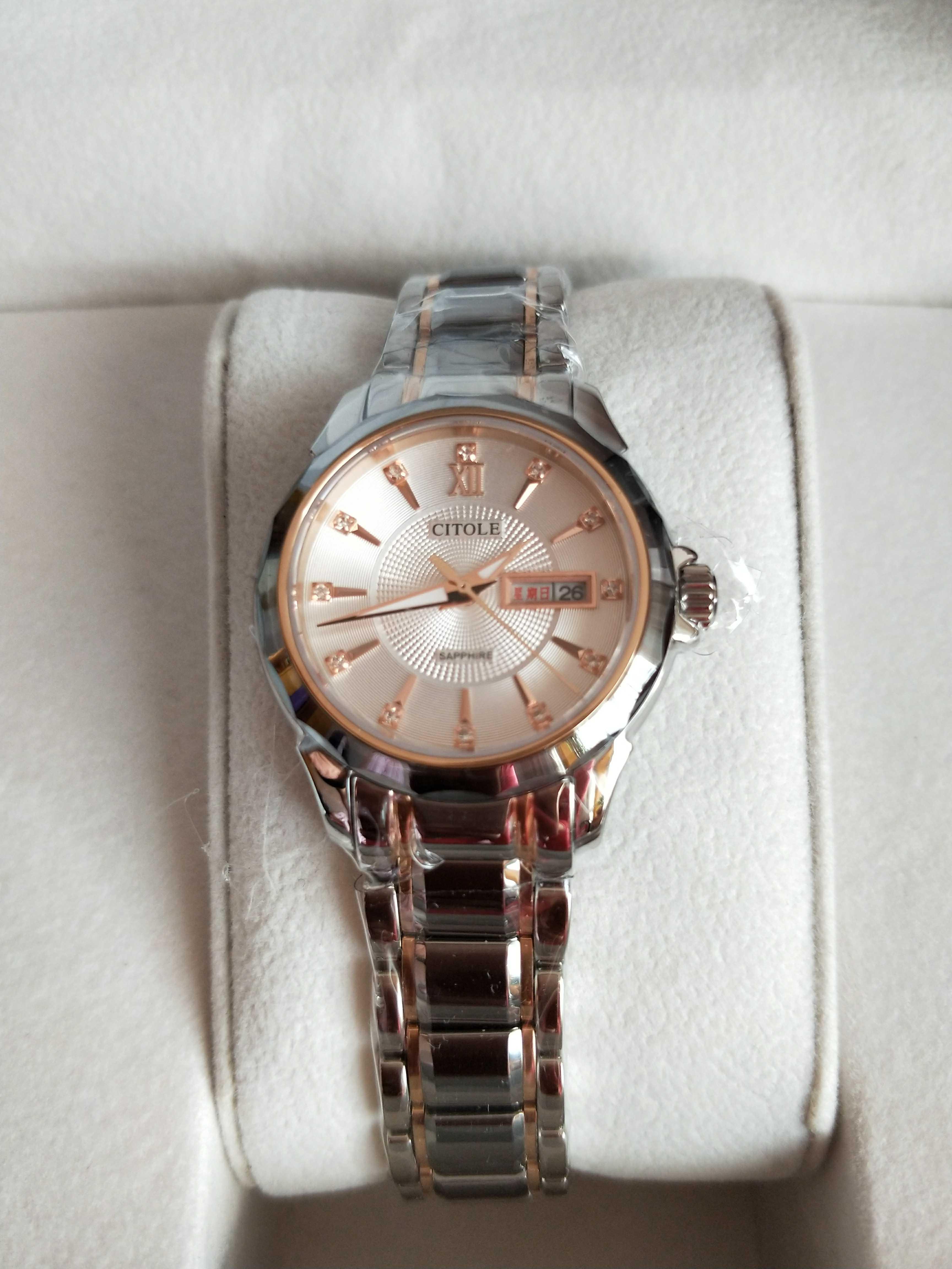 Наручные часы Артикул 564660837261