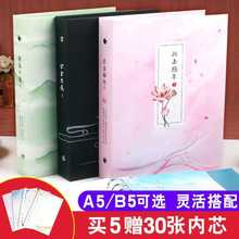 Shell case sub binder notebook thickened notebook simple extract shell blank book sub simple