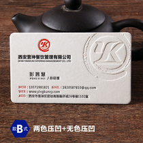 Station business card production free design high-grade business card thickening Cotton Paper bump Creative personality bronzing Relief card set to make double-sided printing bronzing thickening coupon Alien