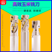 Emperor di rough milling corn milling cutter rod CNC blade High efficiency milling Cutter CNC Milling Cutter Heavy cutting 20 25 32 40