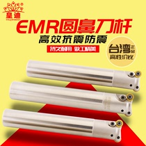 Royal CNC Milling cutter rod R4 R5 round nose vertical milling cutter Rod EMR 12 16 17 20 21 Taiwan milling cutter Rod