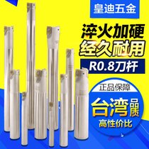 Non-standard R0.8 milling cutter Rod 11 15 19 22 24 27 28 29 right-angled milling cutter rod plus hard Gong knife 300R