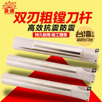 St Double Blade Coarse boring cutter rod 90 degrees SB fixed thick enamel knife GTB15.7 19.7 24.7 29.7 34.7