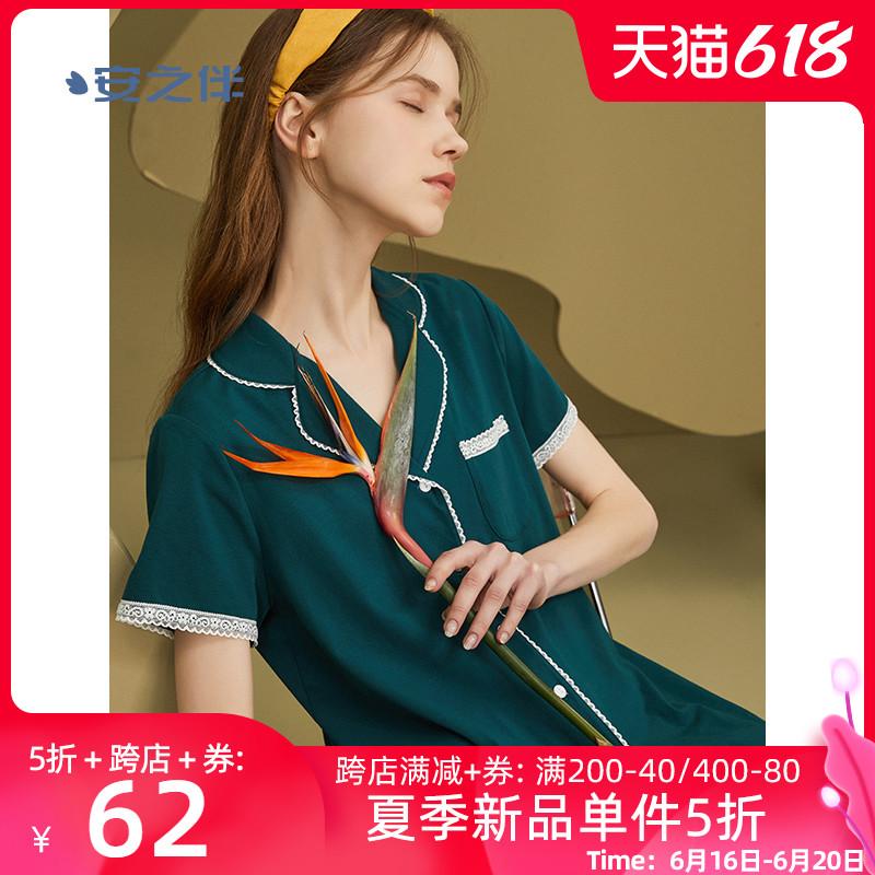 安之伴睡衣女夏季新款纯棉短袖长裤可外穿简约家居服套装薄款