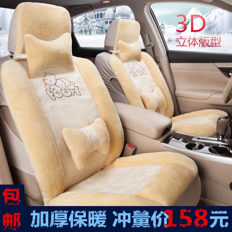 汽车内专用坐垫车上用品座垫全套冬季毛绒全包座椅套车载小车座套