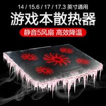 笔记本散热器15.6寸拯救者y7000p游戏本17.3寸惠普散热底座排风扇