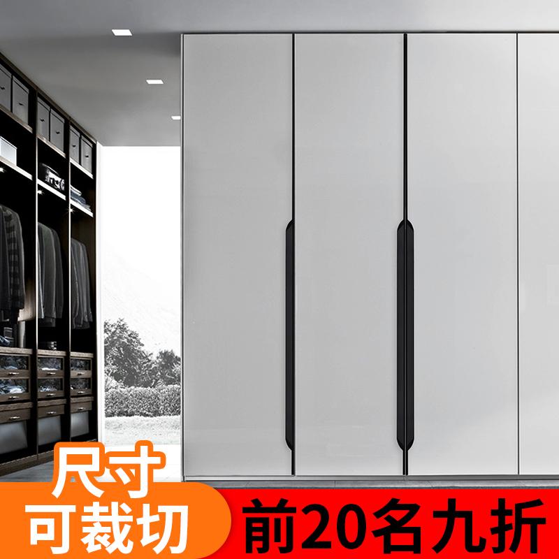 隐形拉手柜门现代简约高档衣柜把手暗拉手柜子嵌入式免打孔柜把手